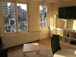 Hotel photo: Canal View Apartment Amsterdam