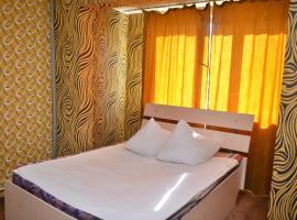 Фотографія готелю: Uyut Inn