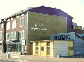 Hotel near Niederlande