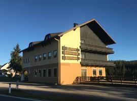 Хотел снимка: Alpenresidenz Berger