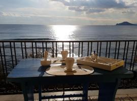 Hotel photo: Casamare