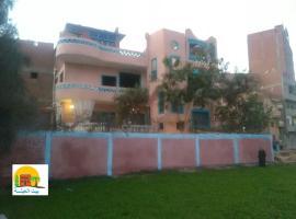 Hotel near Tanda