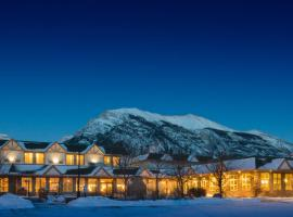 Hotel photo: Coast Canmore Hotel & Conference Centre