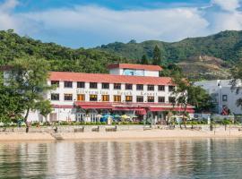 Фотография гостиницы: Silvermine Beach Resort
