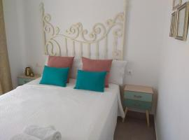 Hotel photo: Piso en Córdoba Emili´s House