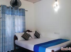 Hotel photo: Umesh Guest house