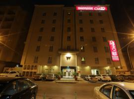 Hotel photo: Taleen AlMalaz hotel apartments