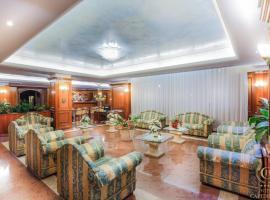 Hình ảnh khách sạn: Hotel Capital Inn