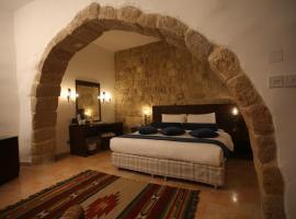 Hotel photo: The Old Village Hotel & Resort