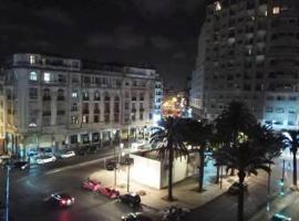 Hotel photo: 15, Rue pierre parent
