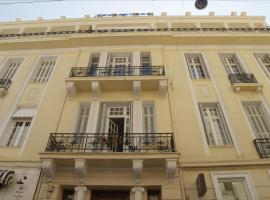 Hotel Photo: Athens Kolonaki ENTIRE PLACE Luxury Home