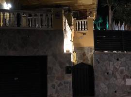 Hotel photo: El Sueño