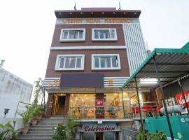 A picture of the hotel: Abhinandan Residency