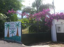 Hotel near تنريفي