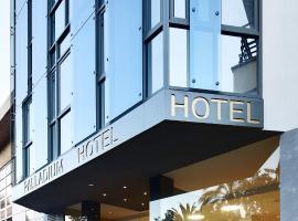 Hotel photo: Hotel Palladium