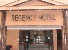 Хотел снимка: Regency Hotel