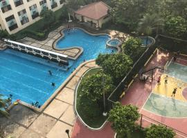 A picture of the hotel: Cainta 1BR Condo Sharing