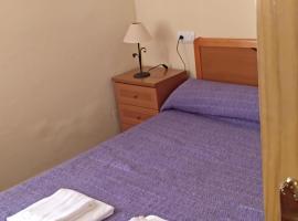 Hotel photo: La Muralla Del Castillo