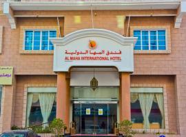 Hotel photo: Al Maha International Hotel
