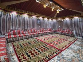 Hotel photo: استراحة نسيم الجبل