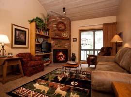 酒店照片: Cascade Village 352