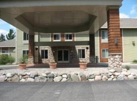 Hotel photo: Pellston Lodge Magnuson Hotel