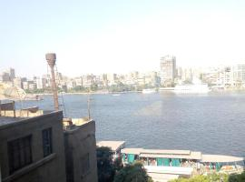 Hotel photo: Delux flat in Giza Nile