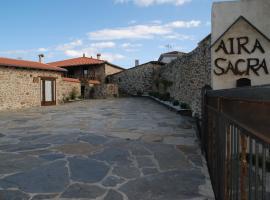 Hotel photo: Apartamentos Aira Sacra