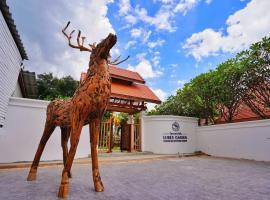 Ξενοδοχείο φωτογραφία: Lubee Chiang Mai