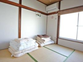 Hotel photo: B9 Sharehouse in Suginami