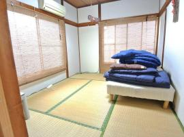 Hotel photo: B8 Sharehouse in Suginami