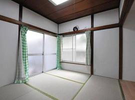 Hotel photo: B5 Sharehouse in Suginami