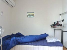 Hotel photo: B7 Sharehouse in Suginami
