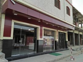 Hotel near Djelfa