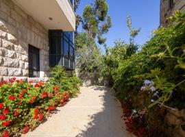 Photo de l'hôtel: Ziv Apartments - Mevo Harkavi 6