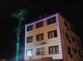 Hotel photo: AL-HAYAT OTEL