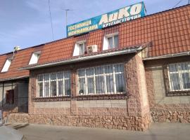 A picture of the hotel: AUKO hostel