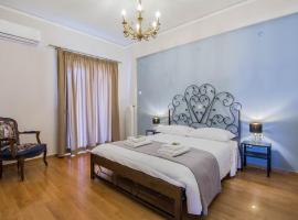 מלון צילום: H2B NEW Vintage Apartment 10Min Walk To Acropolis