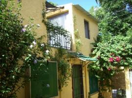 A picture of the hotel: Casa de Lola
