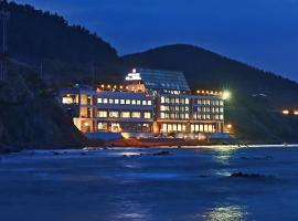 A picture of the hotel: Submarine Resort & Hotel