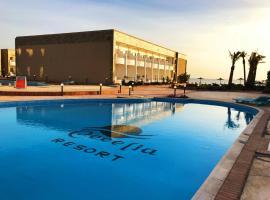 ホテル写真: cecyliaa resort