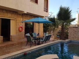 Hotel photo: très belle villa a beni Ksila