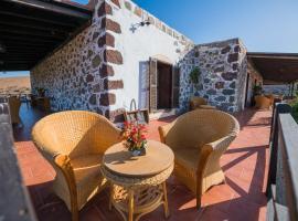 Hotel photo: Hotel Rural Huerto Viejo