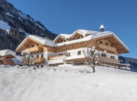 Hotel photo: Stockhambauer