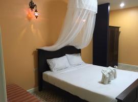 Ξενοδοχείο φωτογραφία: Chayayon Hotel