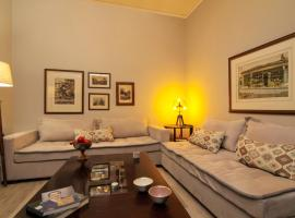 A picture of the hotel: Athens Classic Retro Home