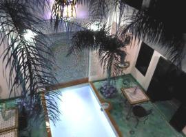 Hotel photo: Dar Fangui