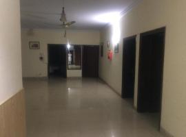 Hotel photo: Vraie Maison Islamabad