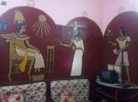 Hotel near Caïro
