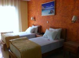 Hotel Photo: EL YAMAMA HOTEL